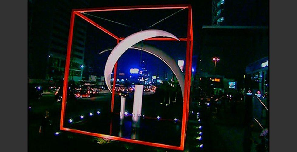 Logo Sculpture | Escultura Logo | Chico Niedzielski